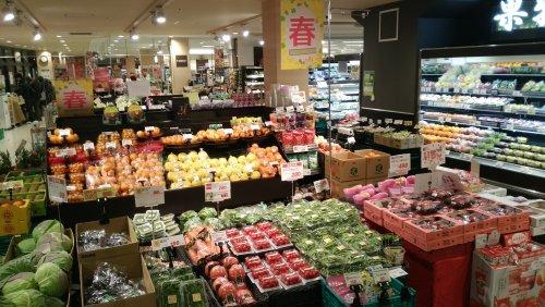 Izumi Super market at Kuise Station